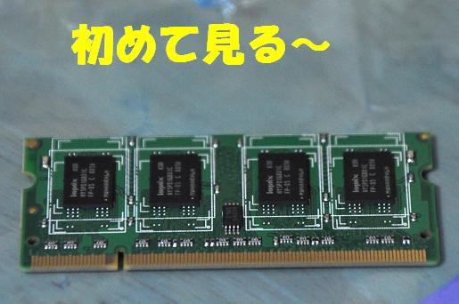 pcmemory02