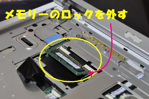 pcmemory06