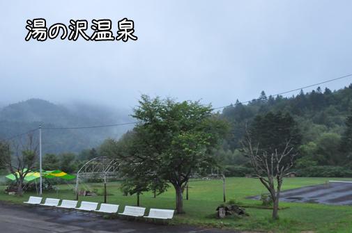 shimukappu201101