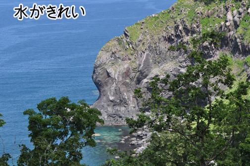 shiretoko201103