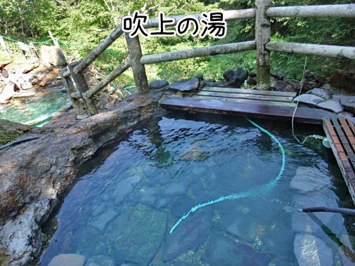 tokachi201107