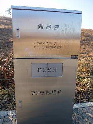 satsuchiyama