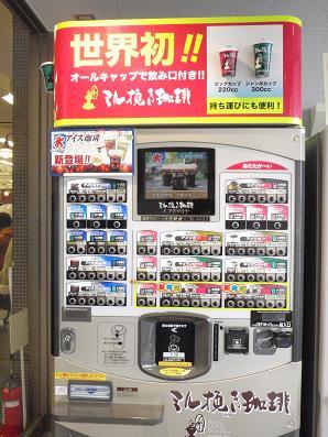 satsuchiyama07