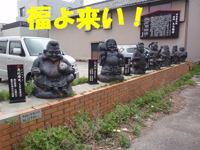 yakimono02