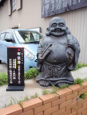yakimono03