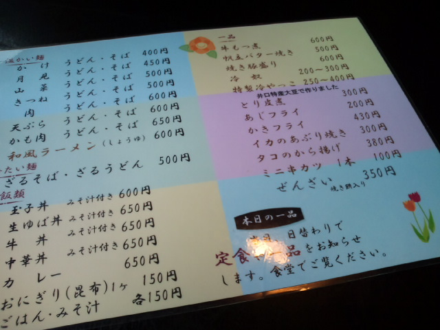 moblog_1fbc3060.jpg