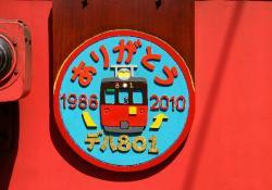仲ノ町(2010.8.7)
