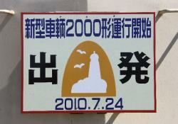 (2010.8.7)