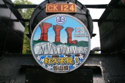 (2010.8.29)