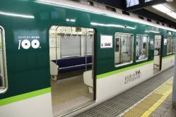 淀屋橋(2010.9.12)