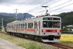 八木沢~舞田間(2010.9.26)