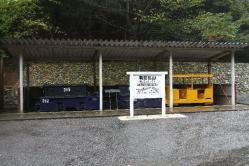 明延(2010.10.24)
