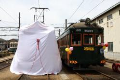 我孫子道(2010.6.6)