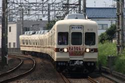 五香(2010.7.24)