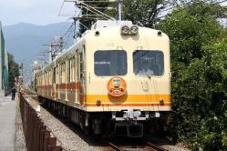 愛大医学部南口~見奈良間(2010.7.25)