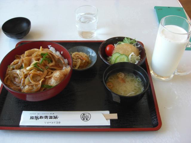 信州味噌焼き丼