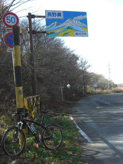 1107長野県突入