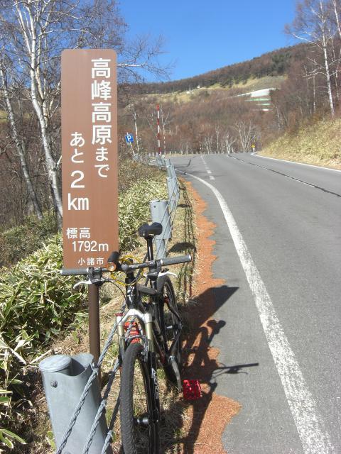 1107車坂峠あと2km