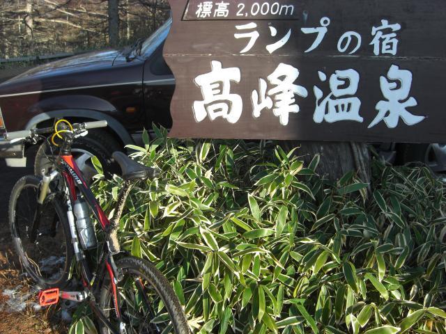 1107高峰温泉