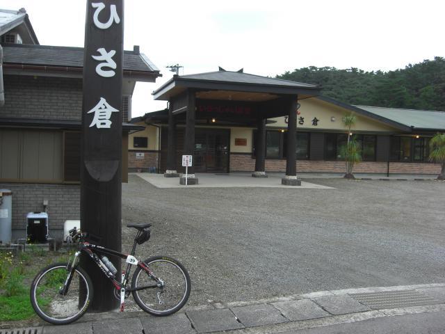 奄美2009 ひさ倉
