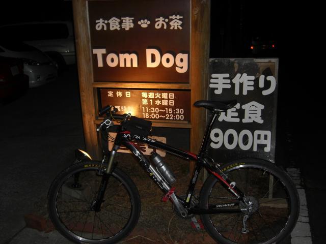0110TomDog