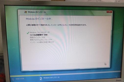 DSCF9580.jpg