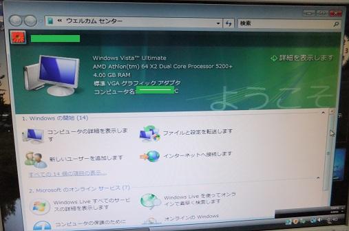 DSCF9581.jpg
