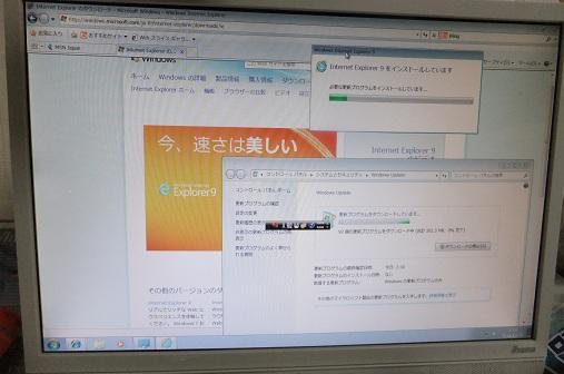 DSCF9586.jpg