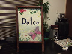 dolce看板