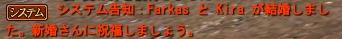 20110711(Farkas&Kira結婚)