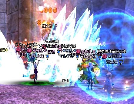 20110720(3次クエ)