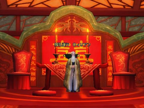 20100810(中国風結婚式4)