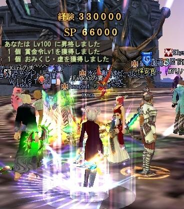 20110823(Kira100).jpg