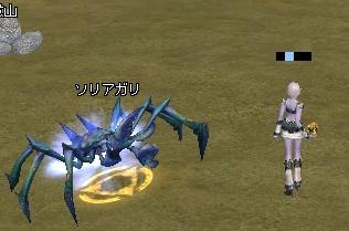 20110908(ソリアガリ)