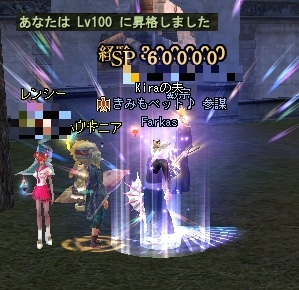 20111001(Farkas100にUP)
