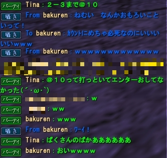 20111014(伯3ログ)