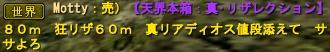 20111015(TAで出た)