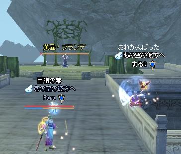 20111016(幻霊防衛4)