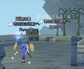 20111016(幻霊防衛1)