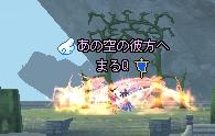 20111016(幻霊防衛3)