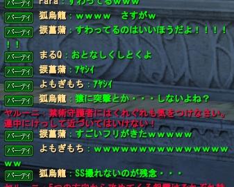20111016(幻霊防衛2)