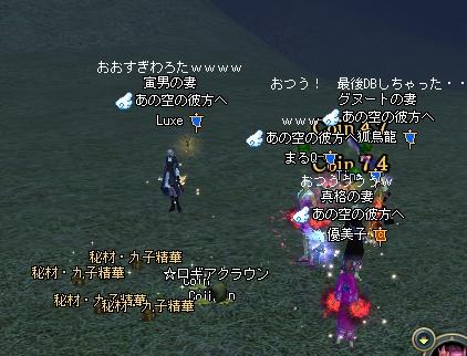 20111023(ティアマト討伐1)