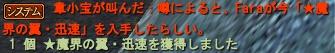 20111028(99魔マントログ)