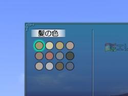 のーまる染色料:イメージカラー