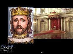 ポルトガル王