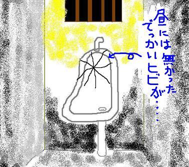 夜のトイレ2.JPG