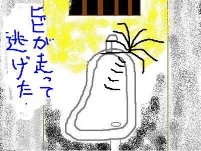 夜のトイレ3.JPG
