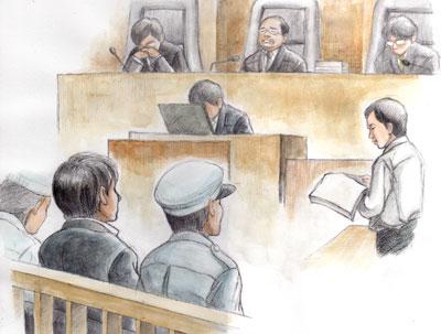 典型的法廷画