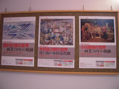 MR共同展ポスター