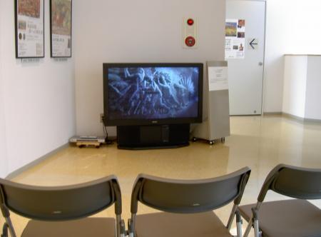 「三人の手」上映スペース